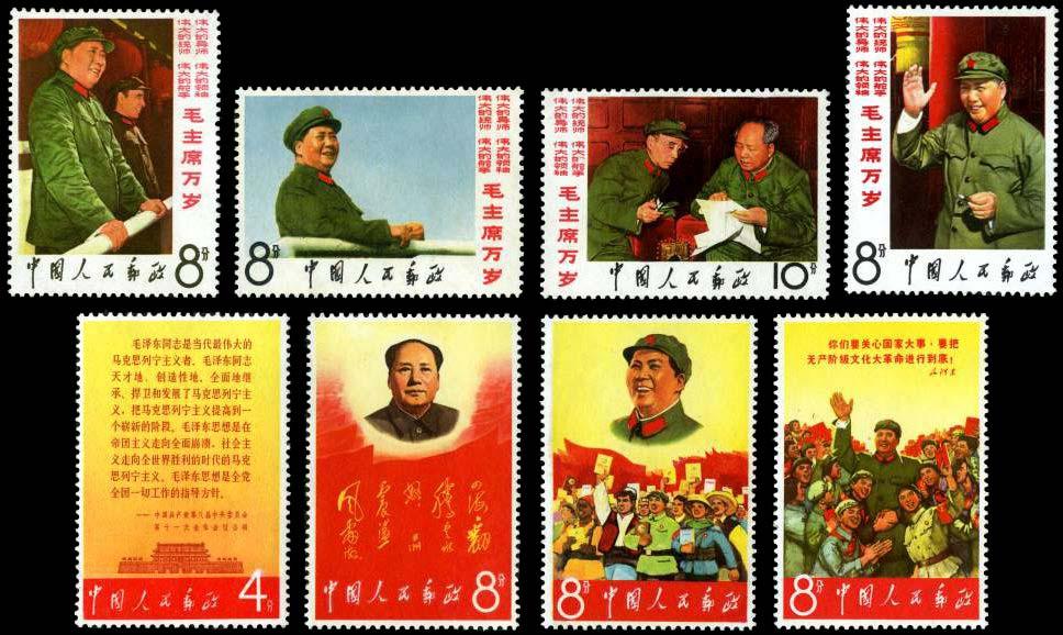 毛泽东思想是在帝国主义走向全面崩溃,社会主义走向全世界胜利的时代